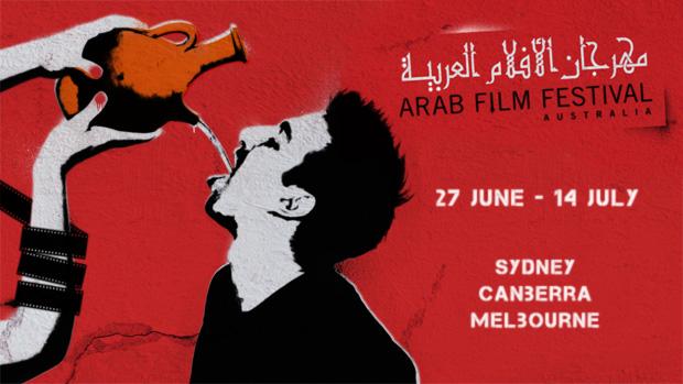 Arab Film Festival 2013 Australia