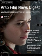 Arab-Film-News-17May2013