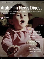 Arab-Film-News-Digest-26May2013